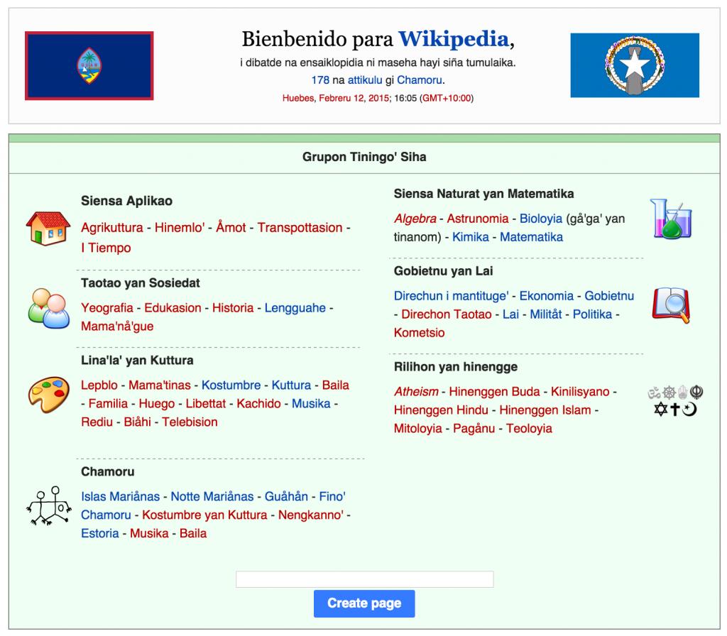 Chamorro Wikipedia